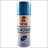 プロ用水性ゴキブリ駆除剤