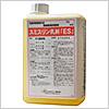 スミスリン乳剤ES(水性) 1L プレゼント付き