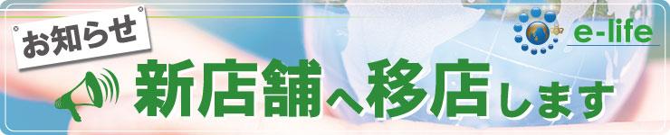 ネズミ駆除・害獣対策なら「@快適クラブ.net」へ。業務用殺鼠剤やトラップ等を販売中!