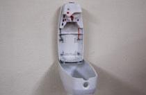 ニューパルサー用 スーパーラット24 使用方法1