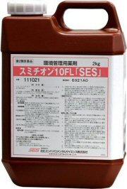 スミチオン10FL「ES」 商品画像 [第2類医薬品、害虫駆除、殺虫剤、ゴキブリ、ハエ、蚊、環境管理用薬剤]