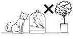 ネズミ一発退場 ペットや観葉植物は部屋の外へ出してください