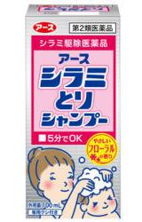 アースシラミとりシャンプー  商品画像 [第2類医薬品、害虫駆除、対策、シラミ、シャンプー]