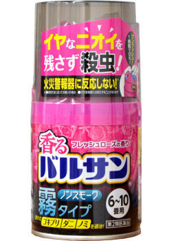 香るバルサン フレッシュローズの香り 商品画像 [第2類医薬品、害虫駆除、くん煙剤、バルサン、ゴキブリ、ノミ、ダニ、南京虫]