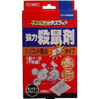 デスラット 速効性ネズミ用毒餌剤 商品画像