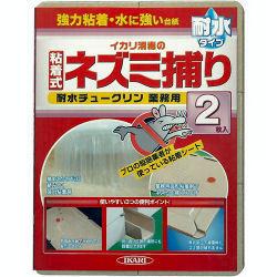 耐水チュークリン業務用 粘着式ネズミ捕り