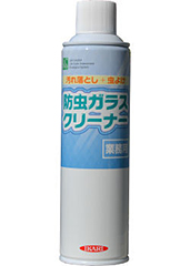 防虫ガラスクリーナー 357ml[業務用]