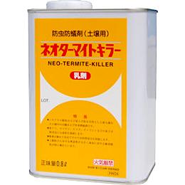 ネオターマイトキラー乳剤 商品画像 [害虫駆除、退治、対策、シロアリ(白蟻、しろあり、白アリ)、殺虫剤]
