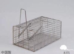 角型ネズミ捕り 丸十金網