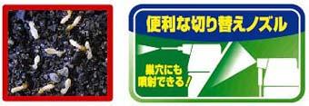 キクイムシ・シロアリ駆除用エアゾール アリアトール 説明画像3