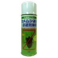 カメムシ退治プラス忌避防除剤,害虫駆除,殺虫剤,虫退治