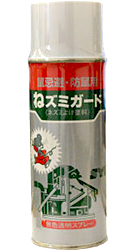ネズミガード(ねずみよけ塗料) 製品画像
