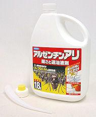 アルゼンチンアリ巣ごと退治液剤 製品画像