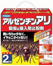 アルゼンチンアリ殺虫&侵入防止粉剤 商品画像1