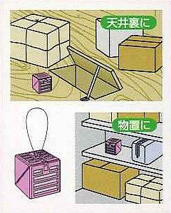 天井裏や物置に設置するだけ、簡単!