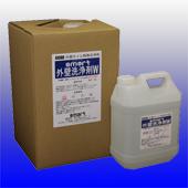 スマート外壁洗浄剤W (医薬用外劇物) 商品画像