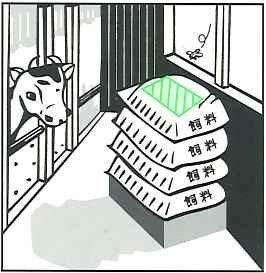 はえいちばんシートタイプ 屋外(牛舎など)での使用方法 [ハエ駆除、ハエ取りリボン、シートタイプ]