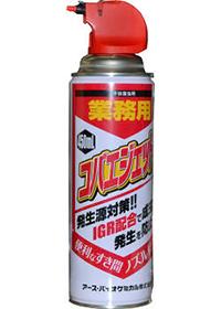 コバエジェット [コバエ駆除、害虫対策、成虫、幼虫、即効性スプレー、殺虫剤]
