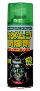 スーパーカメムシジェット 害虫駆除,殺虫剤,虫退治