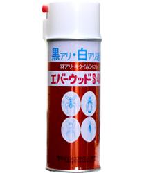 エバーウッドS-400 商品画像 [害虫駆除、退治、対策、方法、キクイムシ、シロアリ(白蟻・白アリ)]
