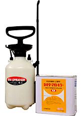 ネオターマイトキラー乳剤+ダイヤスプレーNO.8740セット