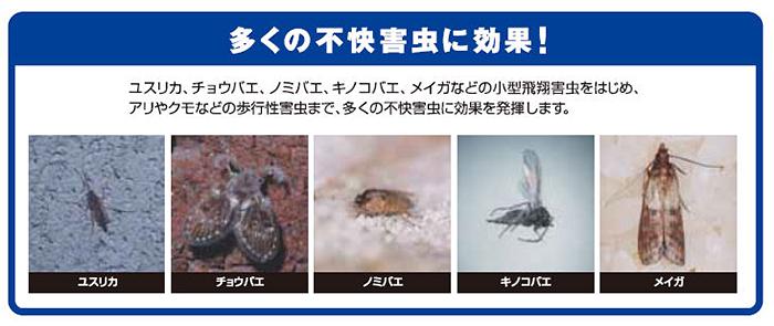 業務用不快害虫駆除器 ウルトラベープPRO 多くの深い害虫に効果![ユスリカ、チョウバエ、ノミバエ、キノコバエ、メイガ、害虫駆除、退治]