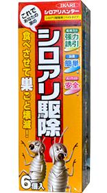 シロアリハンター 商品画像 [シロアリ(白蟻・白アリ)、害虫駆除、退治、対策、方法、写真、家、巣(コロニー)、簡単]
