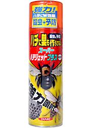 スーパーハチジェットプラス 商品画像 [害虫駆除、退治、対策、蜂(ハチ)、エアゾール、スプレー]