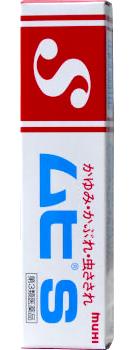 ムヒS 商品画像 [第3類医薬品、虫さされ、かゆみ、ムヒ]