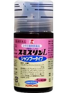 スミスリンL シャンプータイプ 商品画像 [第2類医薬品、害虫駆除、退治、対策、シラミ]