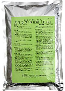 スミラブS粒剤 ES 商品画像 [第2類医薬品、害虫駆除、退治、対策、幼虫、ハエ、蚊]