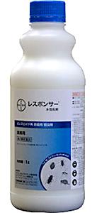 レスポンサー水性乳剤 商品画像 [第2類医薬品、害虫駆除、ハエ成虫、蚊成虫、ゴキブリ、ノミ、トコジラミ]
