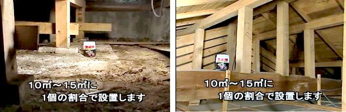 ねずみがいやがるゼリー 10~15平方メートルに1個の割合で設置