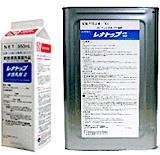 レナトップ水性乳剤2