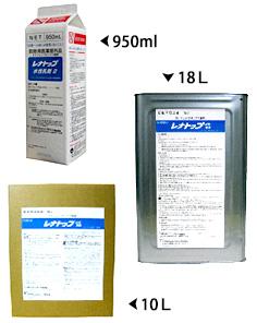 レナトップ水性乳剤2 製品画像