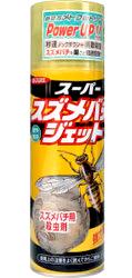 スーパースズメバチジェット 商品画像 [害虫駆除、退治、対策、ハチ(蜂・はち)、スズメバチ、スプレー(エアゾール)、巣]